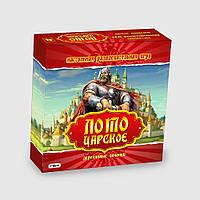 Настольная игра «Strateg» (342) ЛотосдеревяннымибочонкамиЦарскоенарусскомязыке