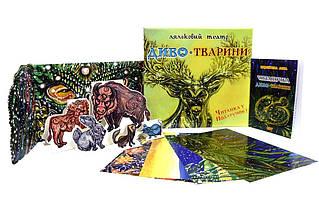 Настольная игра «Strateg» (320) Кукольный театр. Чудо животные.