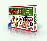 Настольная игра «Strateg» (162) ЛотоДлядевочек