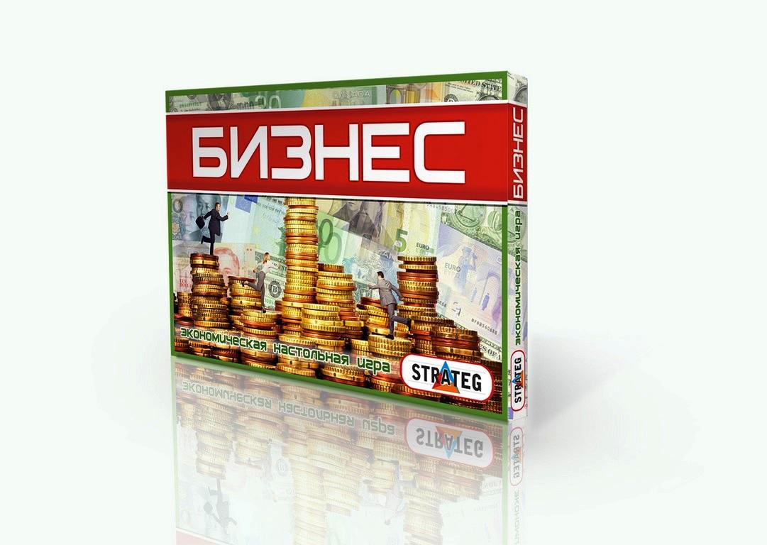 экономическая игра на русском языке