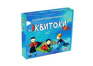 Настольная игра «Strateg» (11) Эквитоки на русском языке, 224 карточки