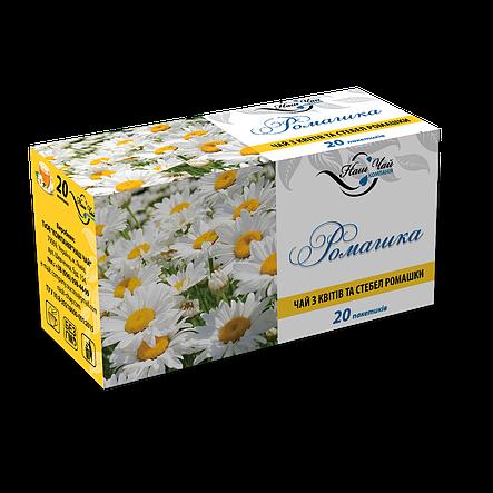 Чай РОМАШКА — чай из цветов и стеблей ромашки ароматной100% натуральный продукт., фото 2