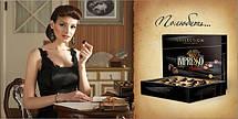 Подарунковий набір шоколадних цукерок «Impresso», чорний 424гр, фото 3