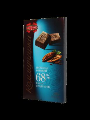 Шоколад Коммунарка горький 68% 200гр, фото 2
