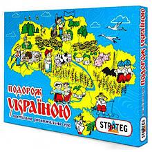 Настольная игра «Strateg» (59) Путешествие по Украине