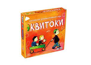 Настольная игра «Strateg» (13) Эквитоки на русском языке, 56 карточки