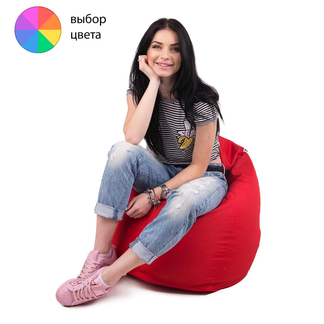 Кресло мешок груша L | ткань Oxford