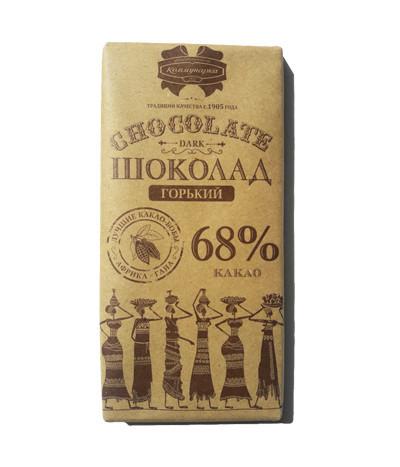 Шоколад «Коммунарка» горький 68% в крафтовой упаковке 90г (Беларусь)