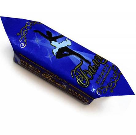 Белорусские конфеты Балет, фото 2