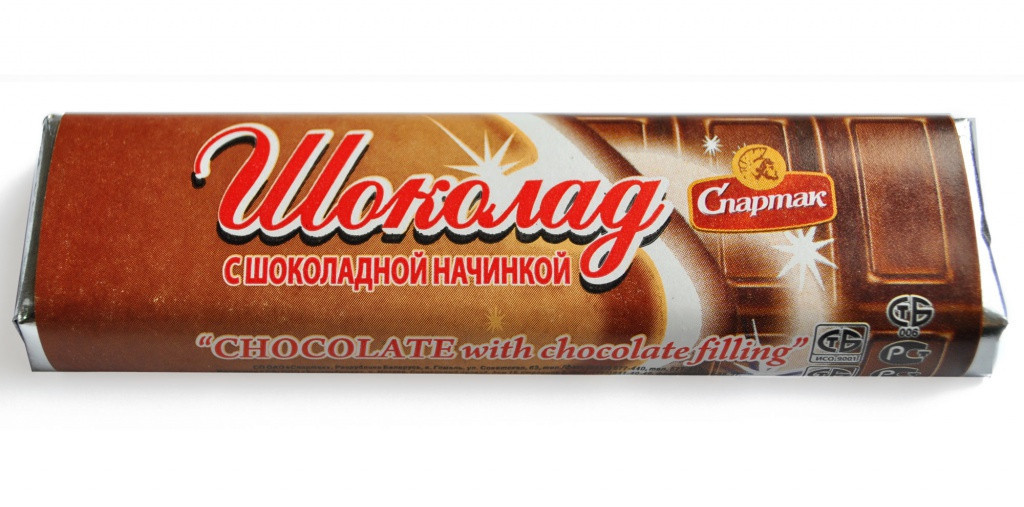 Шоколадний батончик темний з шоколадною начинкою 48г Спартак