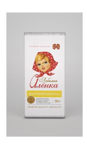 Шоколад молочный Любимая Алёнка Коммунарка 50гр