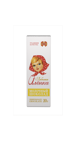 Шоколад молочный Любимая Алёнка Коммунарка 20гр