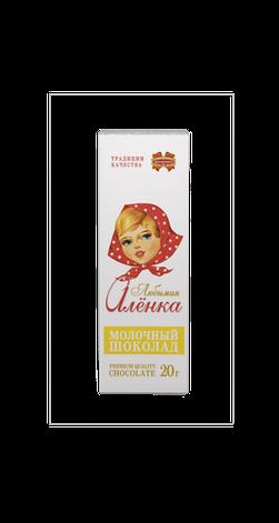 Шоколад молочный Любимая Алёнка Коммунарка 20гр, фото 2