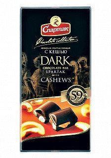 Шоколад Спартак горький с кешью 59% (90г), фото 2