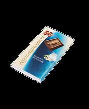 ШОКОЛАД «КОММУНАРКА» МОЛОЧНЫЙ 50гр