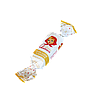 ЛЮБИМАЯ АЛЁНКА вафельная конфета от Коммунарки