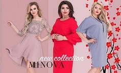 Платья женские больших размеров от TM Minova