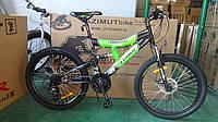 Горный подростковый велосипед 26 дюйма  Azimut Tornado в максимальной комплектации зеленый ***