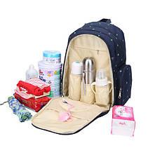 Функциональные рюкзаки для мам