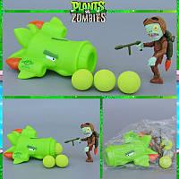 Растения против зомби   Plants vs Zombies Игровой набор №7 Спаржевый Истебитель (Растения стреляют шариками)