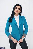 Женский пиджак (48, 50, 52, 54) - коттон мемори купить оптом и в Розницу в Одессе Украина 7км