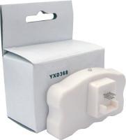 Программатор RS55-II (YXD-368) для плоттеров EPSON