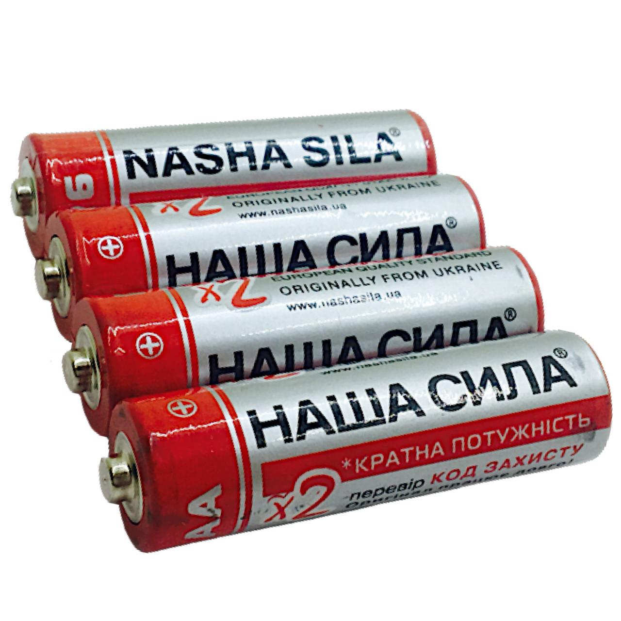 Батарейки НАША СИЛА R6 (AA) 1.5V g3 1шт