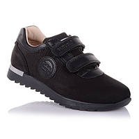 Кроссовки для мальчика Tutubi 11.2.178 черные
