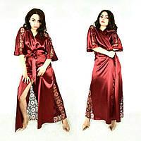 Длинный нарядный халат шелк+кружево Размер единый 42-44-46