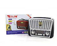 Радио RX 456 Solar (Продается только ящиком!!!) (24) !!!