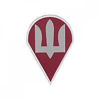 Нарукавный знак Високомобільні десантні війська ЗСУ (жаккард)