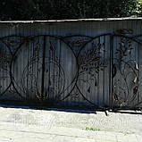 Ворота Лилия , фото 2