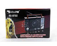 Радио RX BT02 (Продается только ящиком!!!) (12) !!!