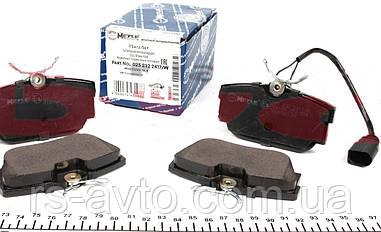 Колодки тормозные (задние) Volkswagen T4, Фольксваген T490- (с датчиком) 025 234 4616/W