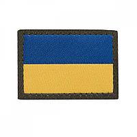 Нарукавный знак Державний Прапор України Сухопутних військ ЗСУ (жаккард)