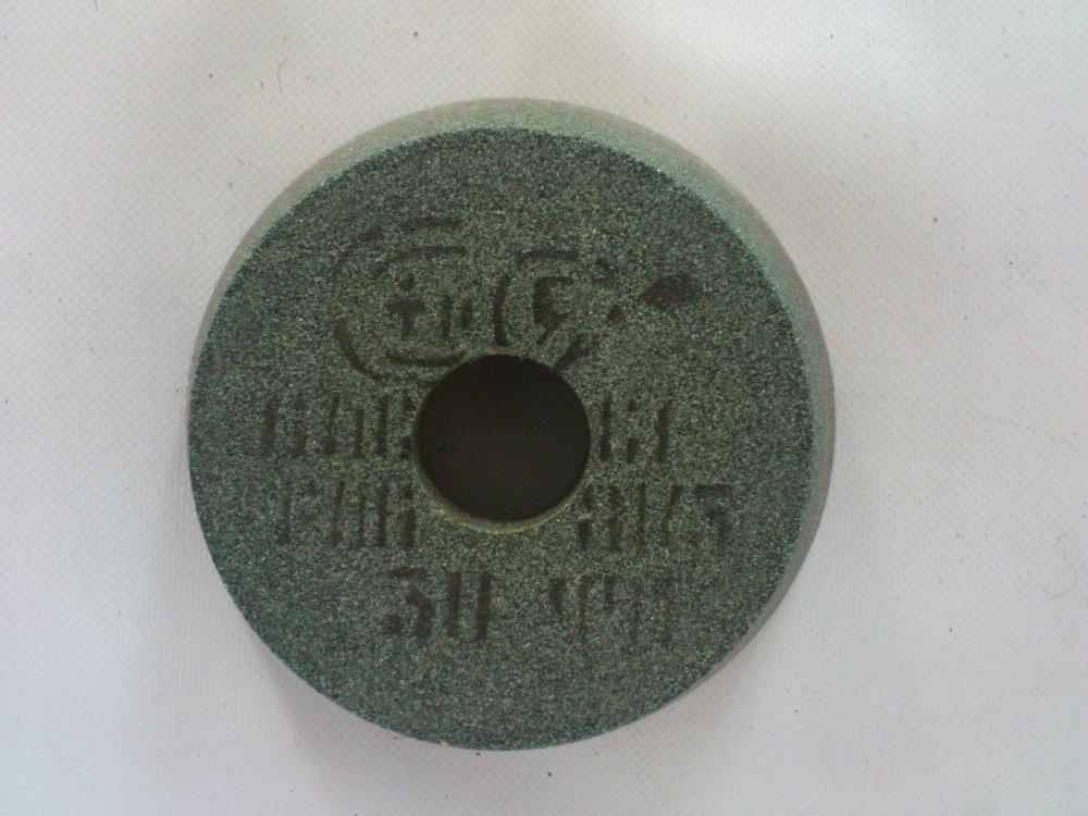 Чашка коническая 64С 11 150х50х32 F46-60 CM