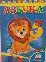 """Книга-картонка """"Азбука"""". Лев."""