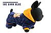 """Комбинезон, толстовка для собаки """"Панда & Кот"""". Одежда для собак , фото 2"""