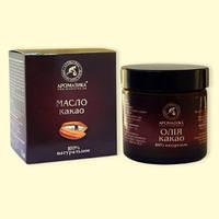 Масло какао пищевое нерафинированное 55 г