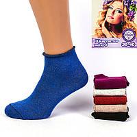 Женские медицинские носки без резинки Дукат 011. В упаковке 12 пар