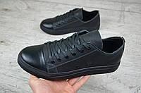 Мужские кожаные кеды Converse