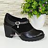 """Женские туфли на невысоком каблуке, натуральная замша и кожа """"питон"""""""