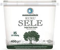 Маслины вяленые (оливки) 400 г Marmarabirlik Kuru Sele XS