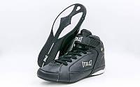 Черные боксерки EVERLAST JUMP ELM13 (р-р US-7,5-11, RUS-39-44, PU, низ- нескользящая резина, черный-белый)