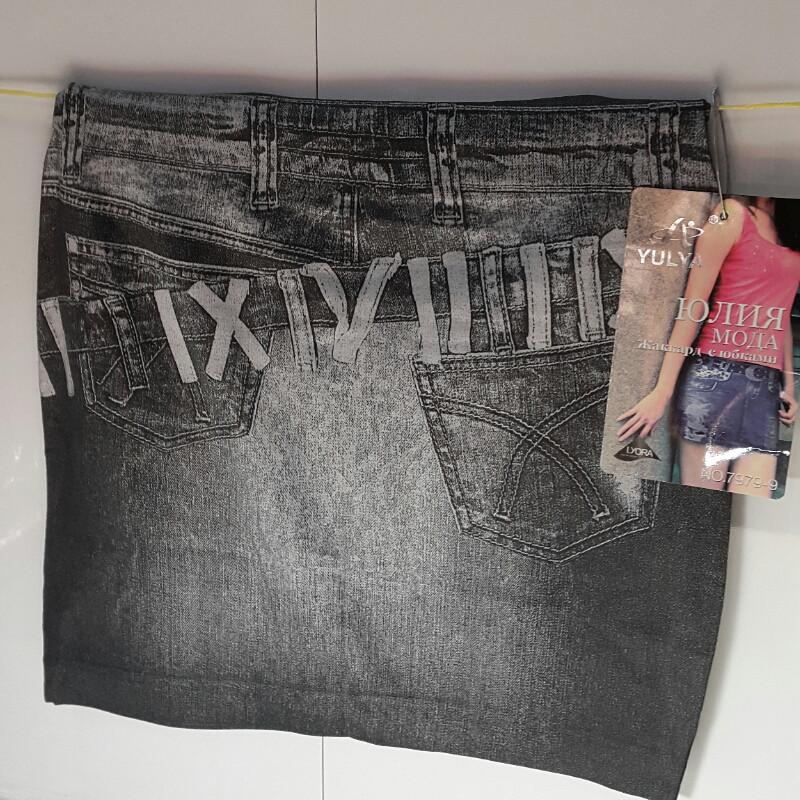 Женская юбка стредчевая под джинс