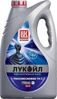 Масло трансмиссионное полусинтетическое ТМ-5, GL-5, 75W90, 4 литра (пр-во Лукойл, Россия)