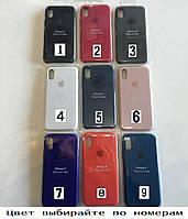 Чехол Silicone Case для iPhone X