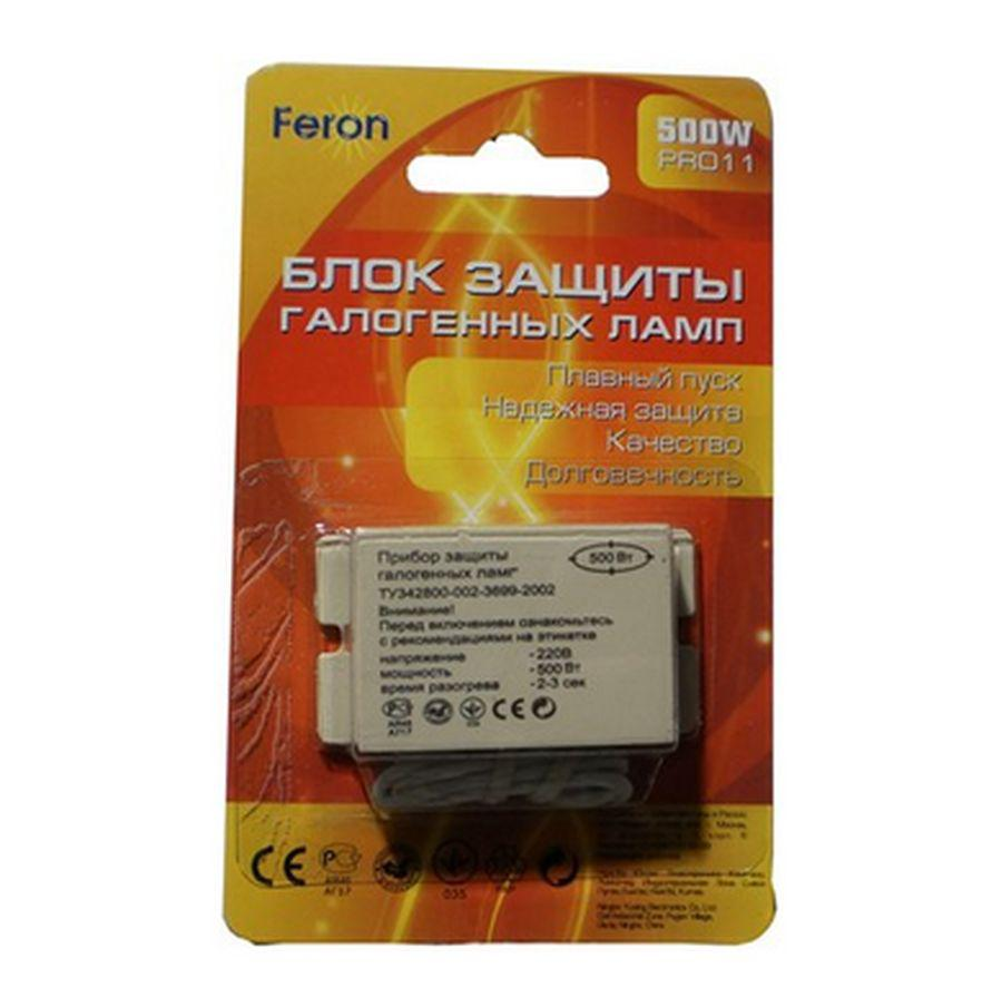 Защита для галогенных ламп Feron PRO11 150W