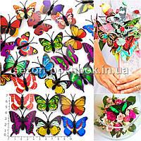 (10шт) МАЛЕНЬКИЕ ОДИНАРНЫЕ бабочки ≈4,5х3см Цвета-МИКС