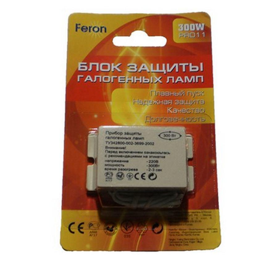 Защита для галогенных ламп Feron PRO11 300W